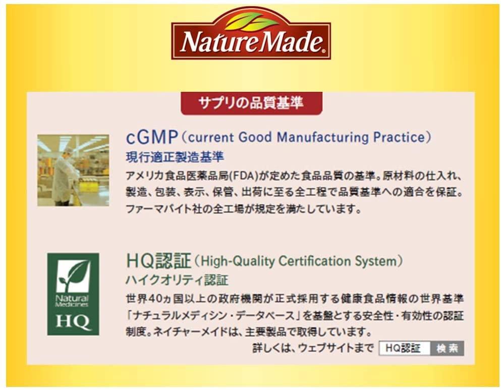 Nature Made(ネイチャーメイド) ビタミンCの商品画像8