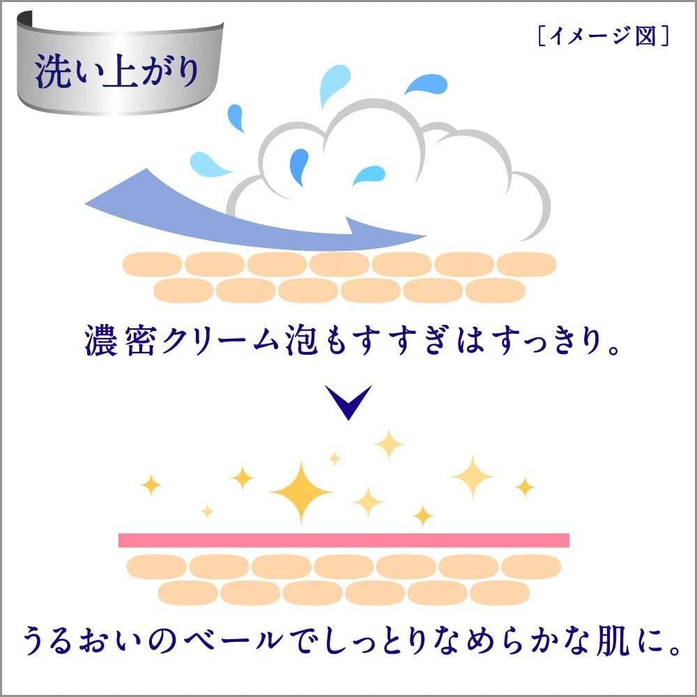 NIVEA(ニベア) クリームケア洗顔料 ブライトアップの商品画像5