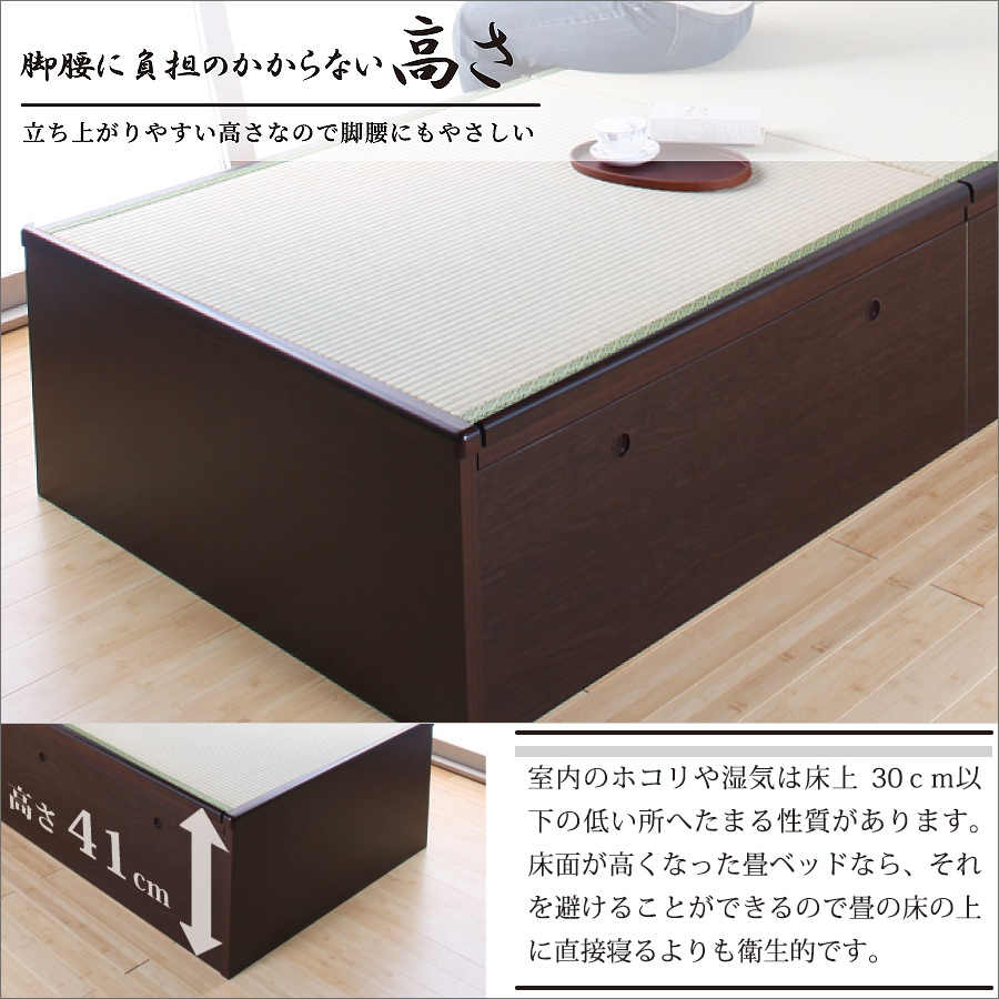 家具レンジャー 跳ね上げ式畳ベッド バネ式の商品画像8