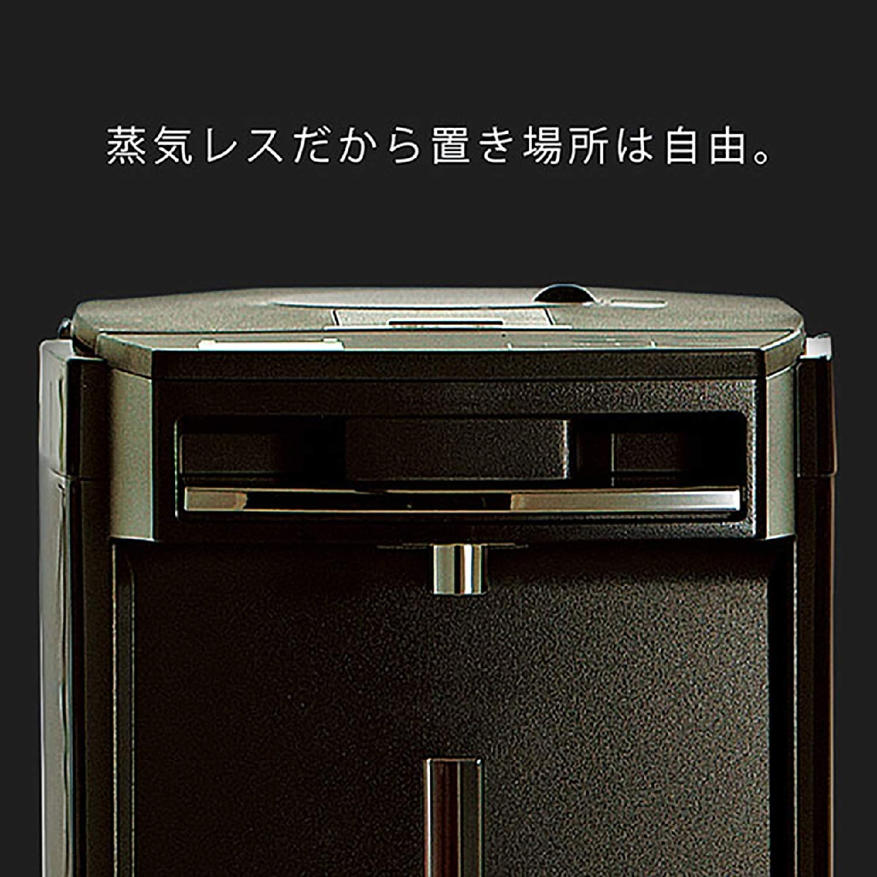 TIGER(タイガー)蒸気レスVE電気まほうびん PIM-A300の商品画像4