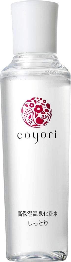 Coyori(コヨリ)高保湿温泉化粧水 しっとりの商品画像8