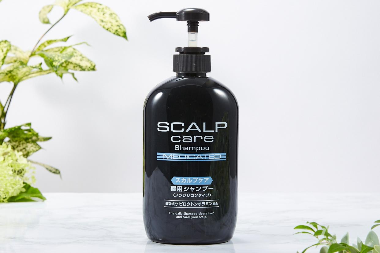 熊野油脂(くまのゆし)スカルプケア薬用シャンプーの商品画像