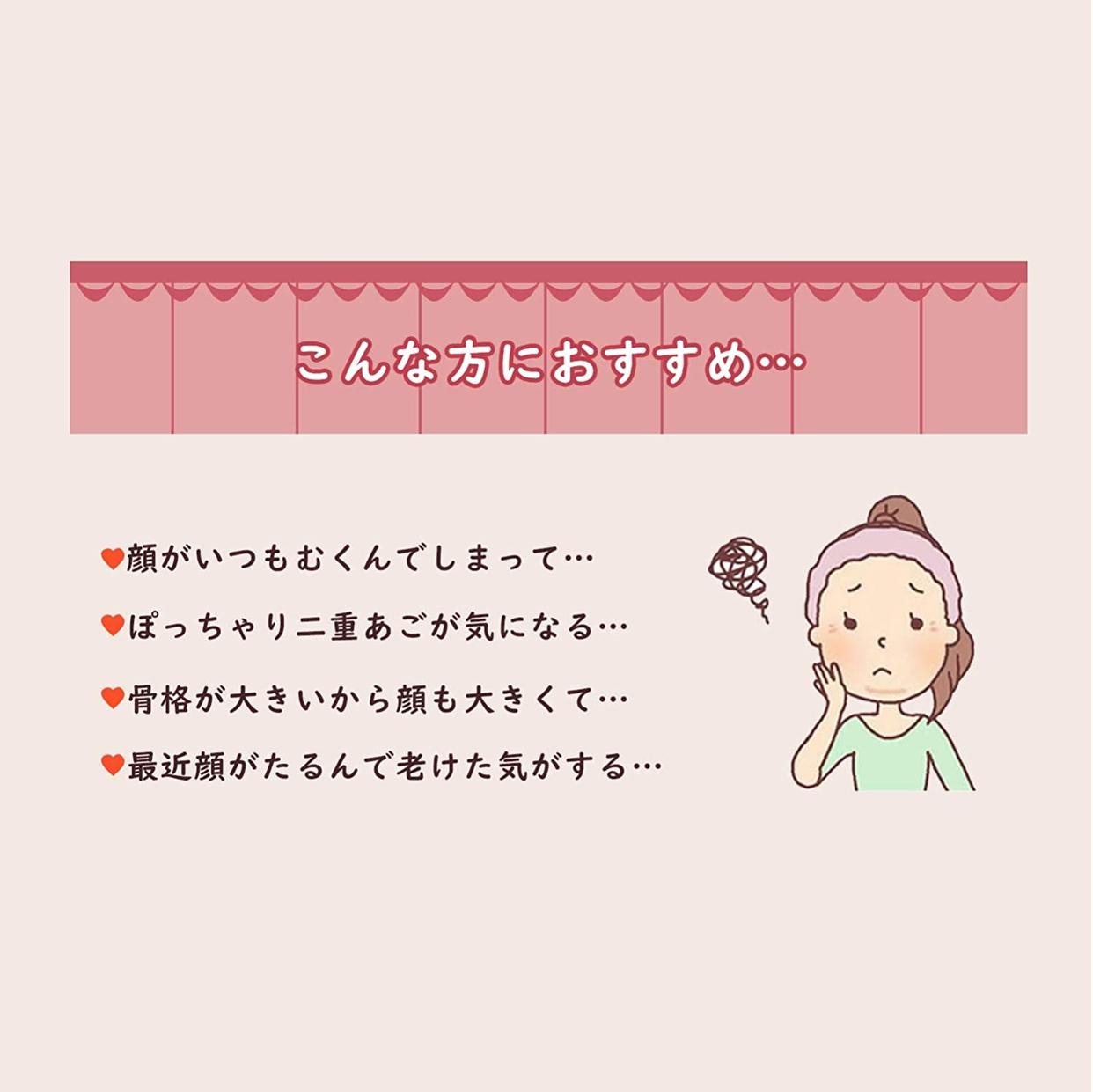 CatMoz(キャットモズ) 小顔美人リフトアップベルト  101004-8000の商品画像6