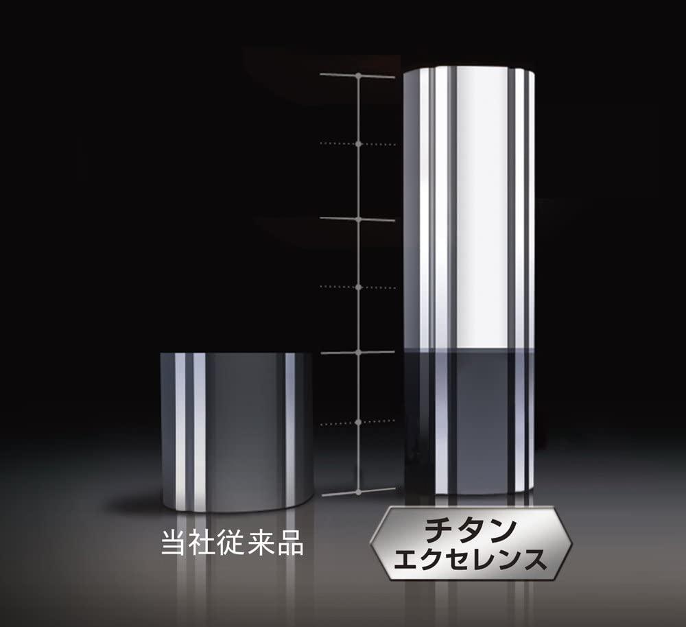 T-fal(ティファール) IHハードチタニウム・プラスの商品画像8