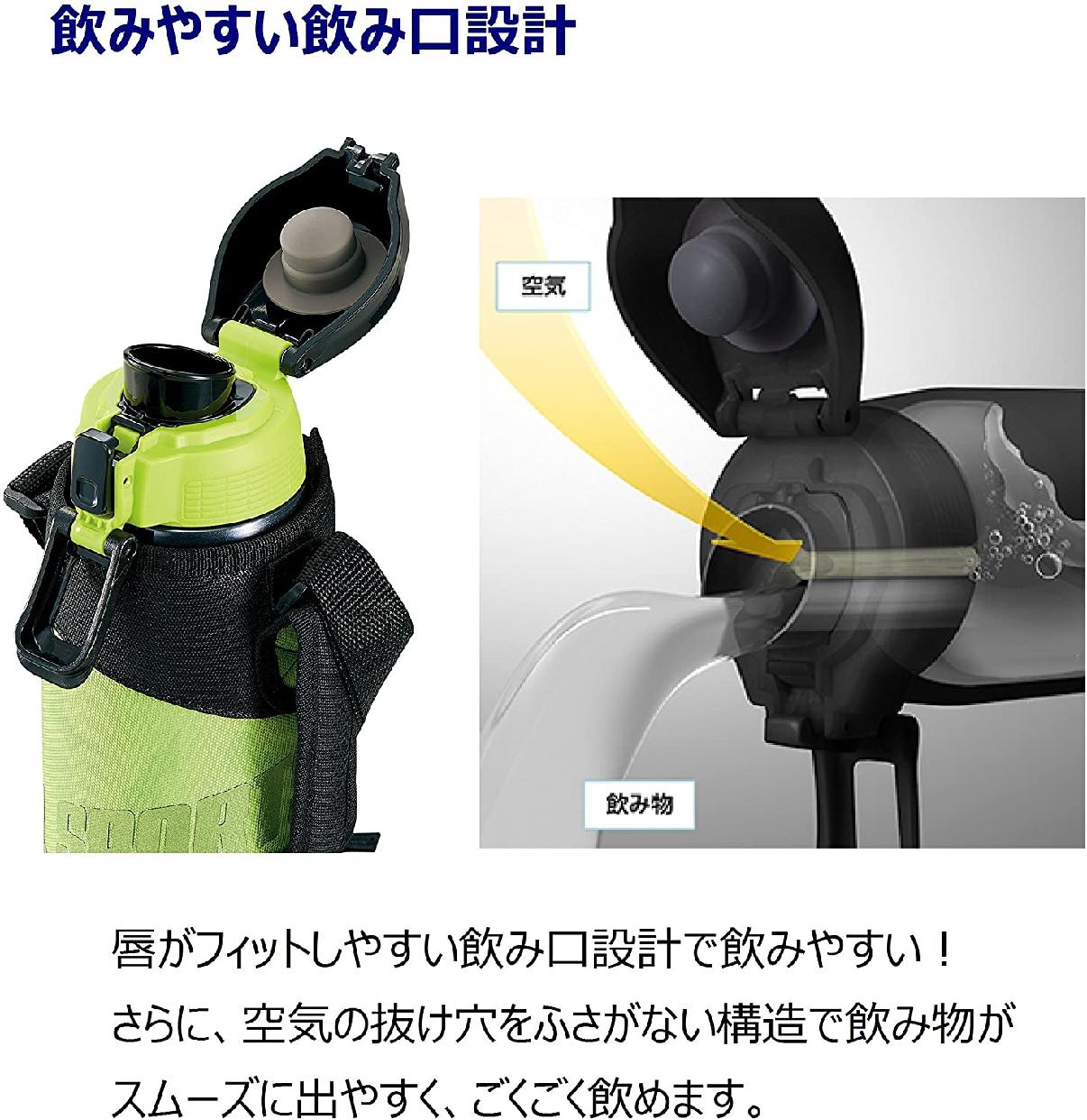 象印(ZOJIRUSHI) クール スポーツボトル 1.0L SD-FA10-BGの商品画像6