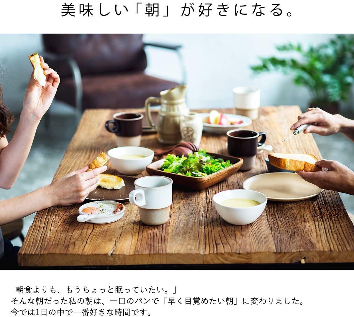 タイガー魔法瓶(たいがーまほうびん)オーブントースターKAE-G13Nの商品画像4
