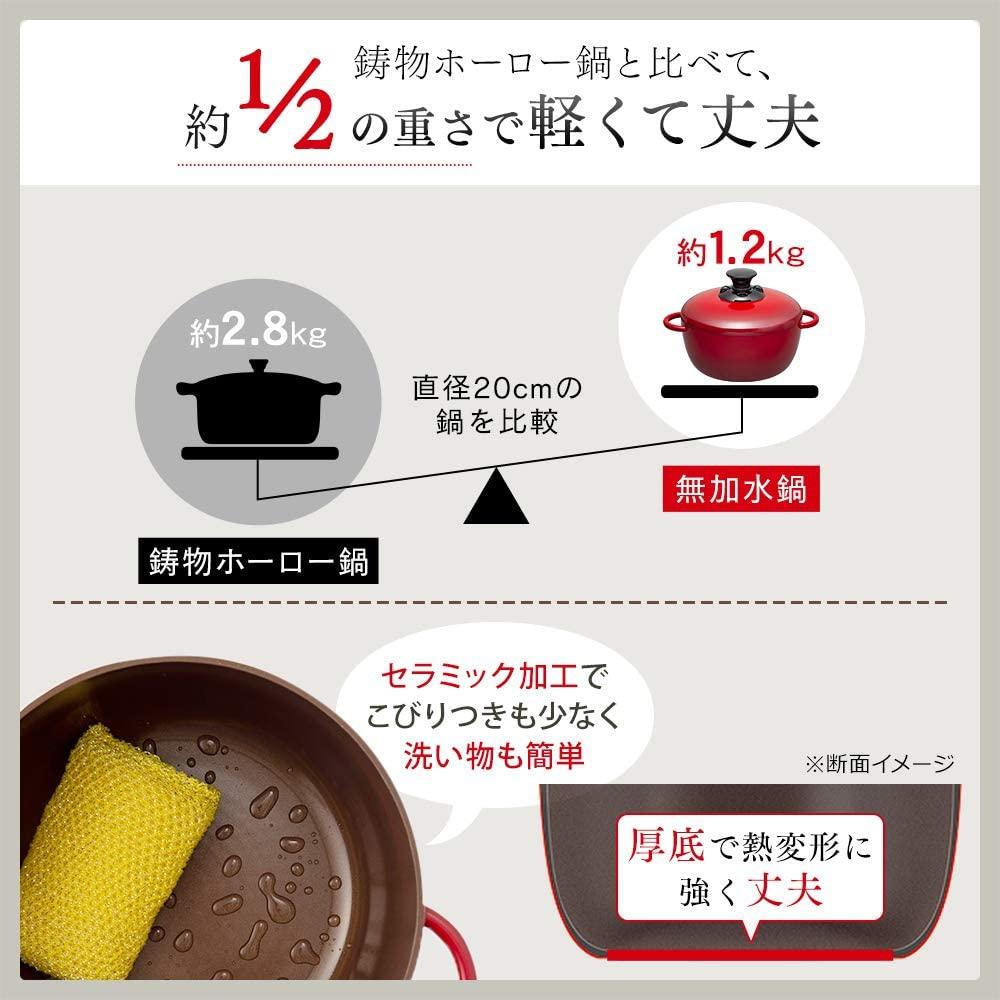 IRIS OHYAMA(アイリスオーヤマ) 両手鍋 無加水鍋 20cm 深型 GMKS-20D ブルーの商品画像3