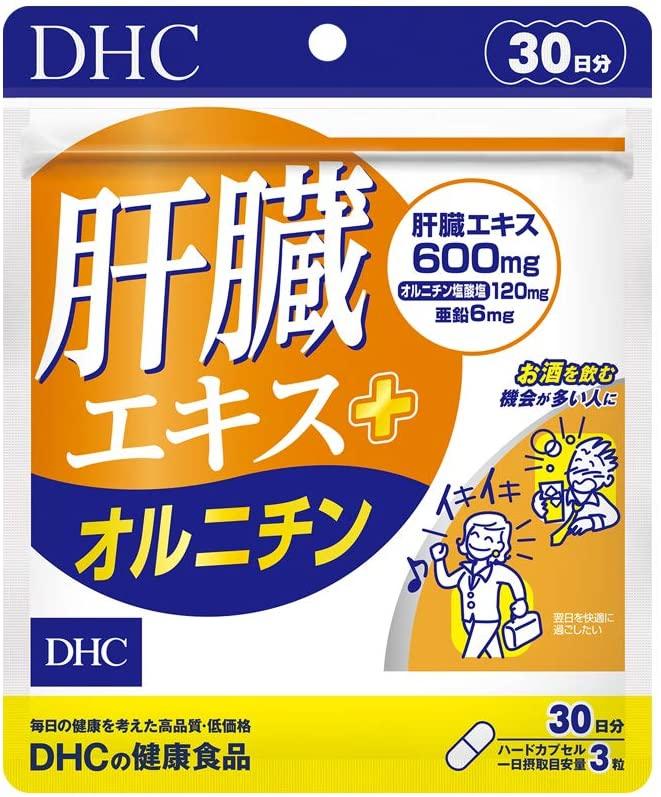 DHC(ディーエイチシー) 肝臓エキス+オルニチンの商品画像