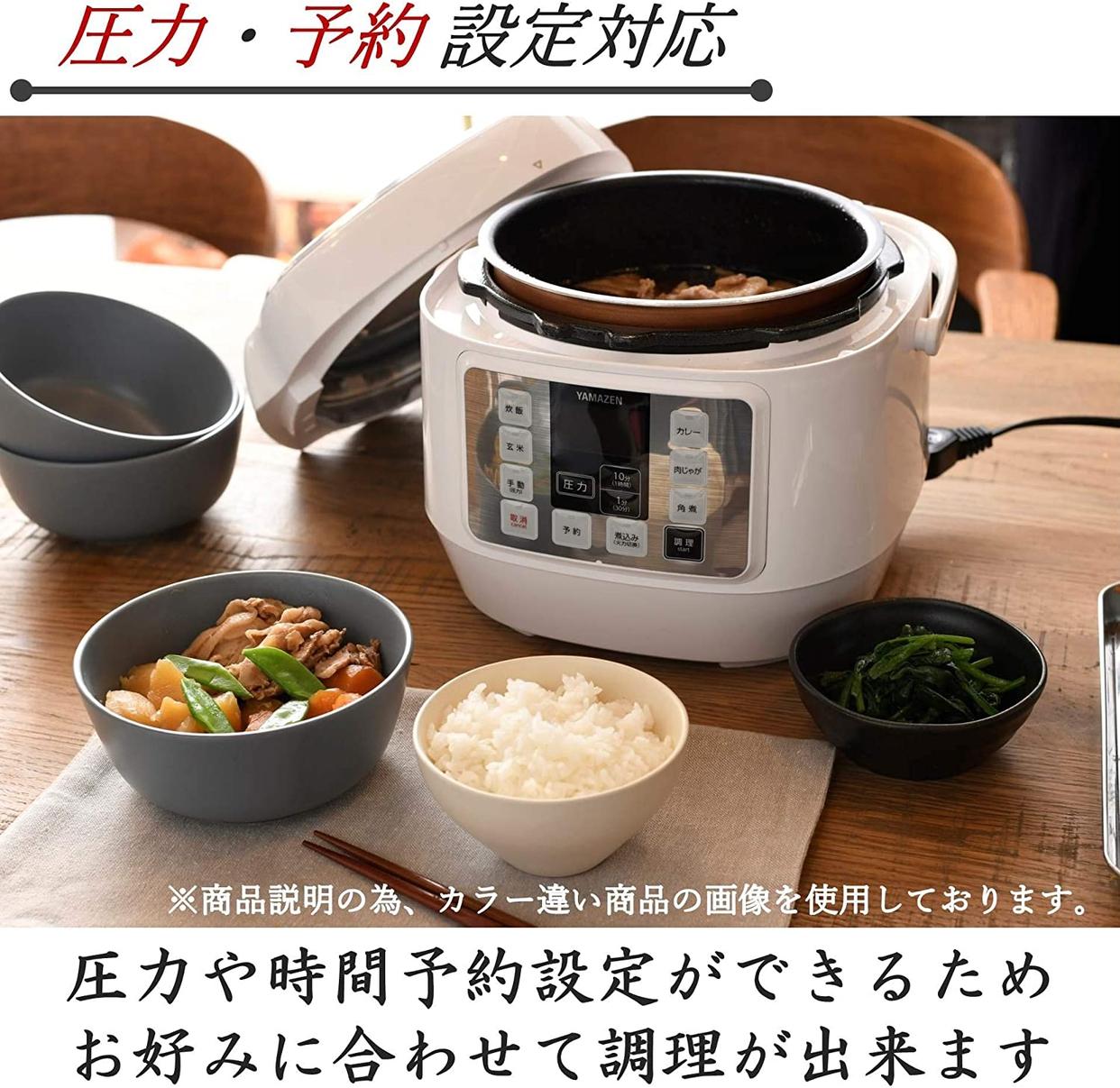 山善(YAMAZEN) 電気圧力鍋 EPCA-250Mの商品画像5