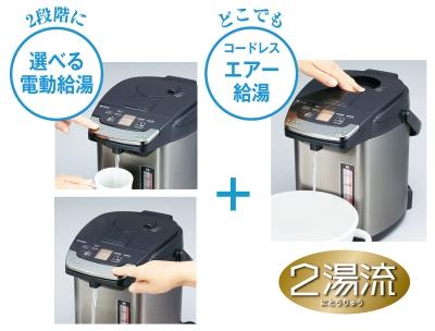 TIGER(タイガー)蒸気レスVE電気まほうびん PIG-S300の商品画像3