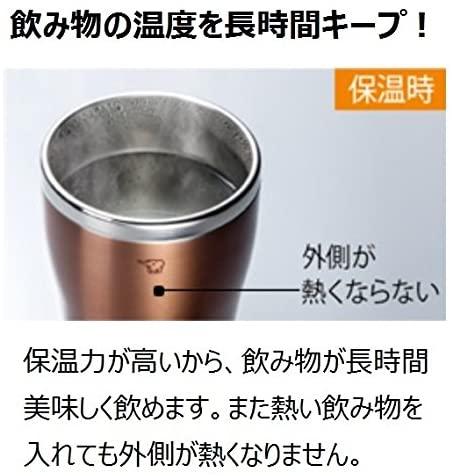 象印(ZOJIRUSHI) ステンレスタンブラー SX-DN45の商品画像5