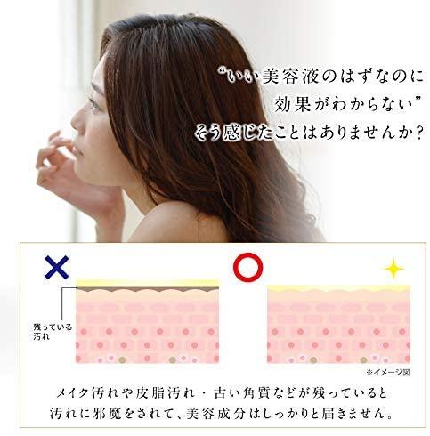 miraie(ミライエ) ウォーター ピーリングの商品画像4