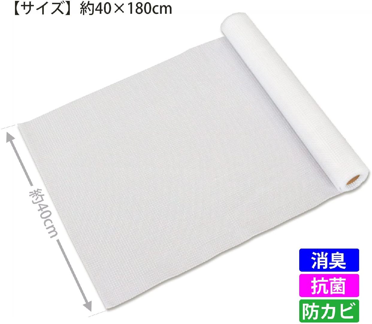 日泉ポリテック(にっせんぽりてっく)透明エンボスシート 40×180cmの商品画像2