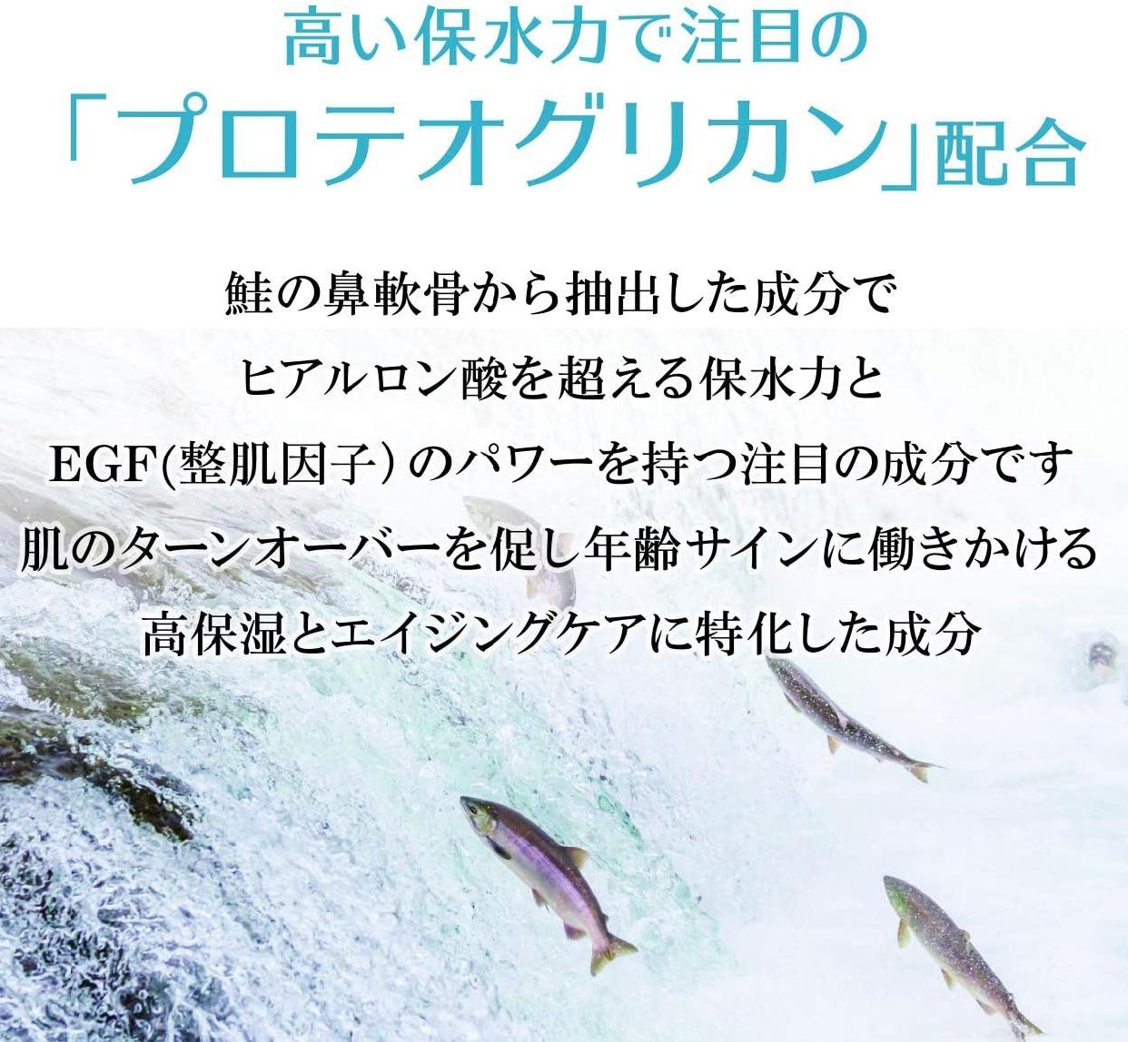 世田谷コスメ(Setagaya COSME) モイストリッチフェイスクリームの商品画像5