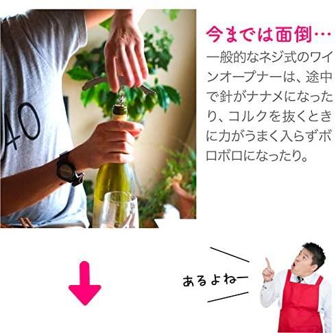 協和工業(kyowa) ボトルロケットの商品画像3