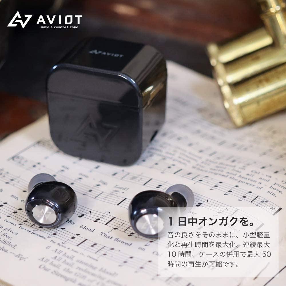 AVIOT(アビオット) TE-D01gの商品画像5