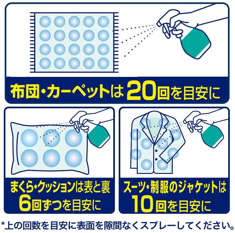 ファブリーズダブル除菌の商品画像7
