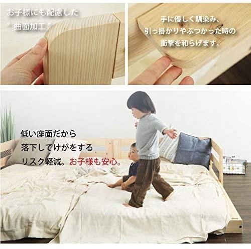 源ベッド ひのきロータイプベッドの商品画像5