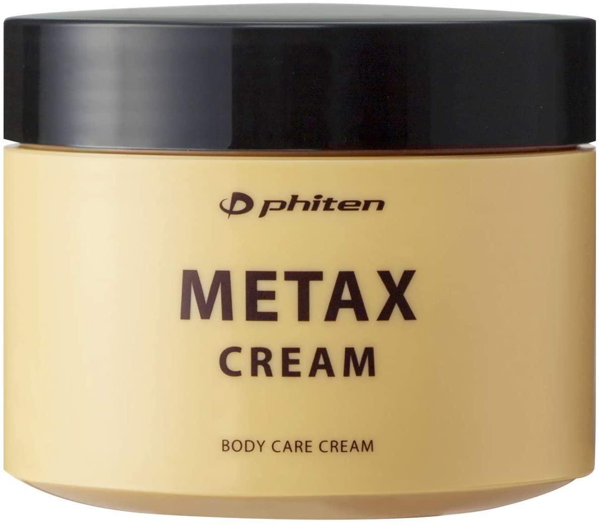 phiten(ファイテン) メタックス クリームの商品画像