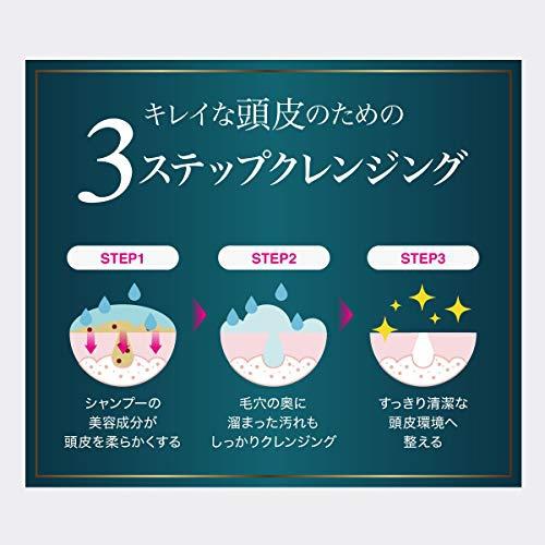 HEADSPA 7(ヘッドスパ セブン) シャンプーの商品画像4