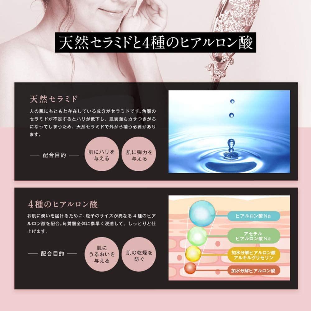 BEAULIN R(ビューリンアール)美容液 モイスチャーセラムの商品画像5