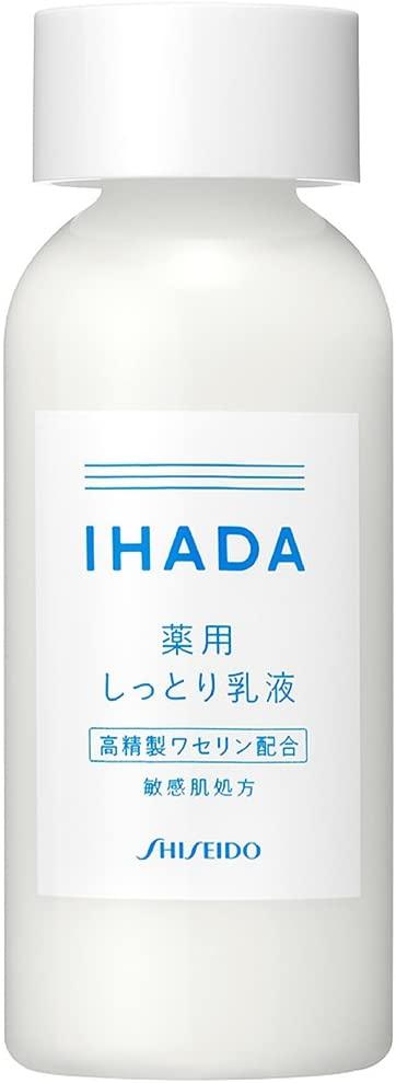 IHADA(イハダ)薬用エマルジョンの商品画像7