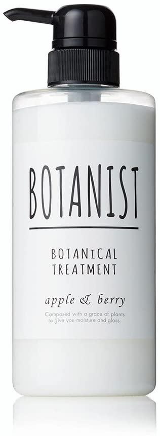 BOTANIST(ボタニスト) ボタニカルトリートメントモイスト