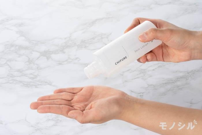 CHIFURE(チフレ)化粧水 ノンアルコールタイプの商品画像7