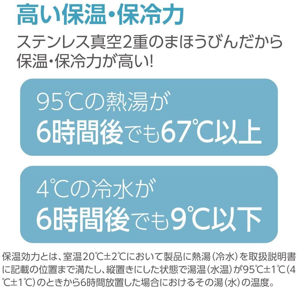 象印(ZOJIRUSHI) ステンレスマグ TUFF SM-WA48の商品画像6