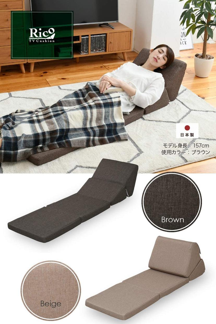 Comfa(コムファ) Rico テレビ枕の商品画像2