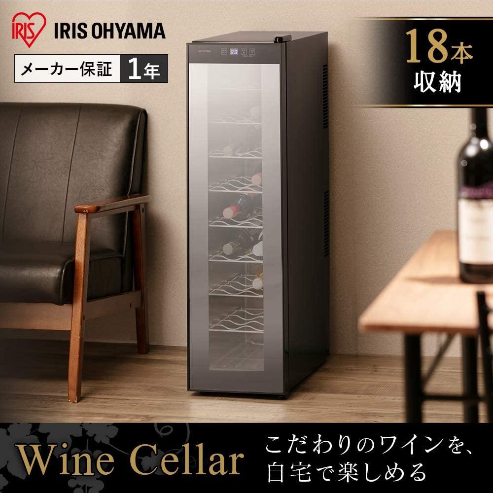 IRIS OHYAMA(アイリスオーヤマ) ワインセラー PWC-491P-Bの商品画像2