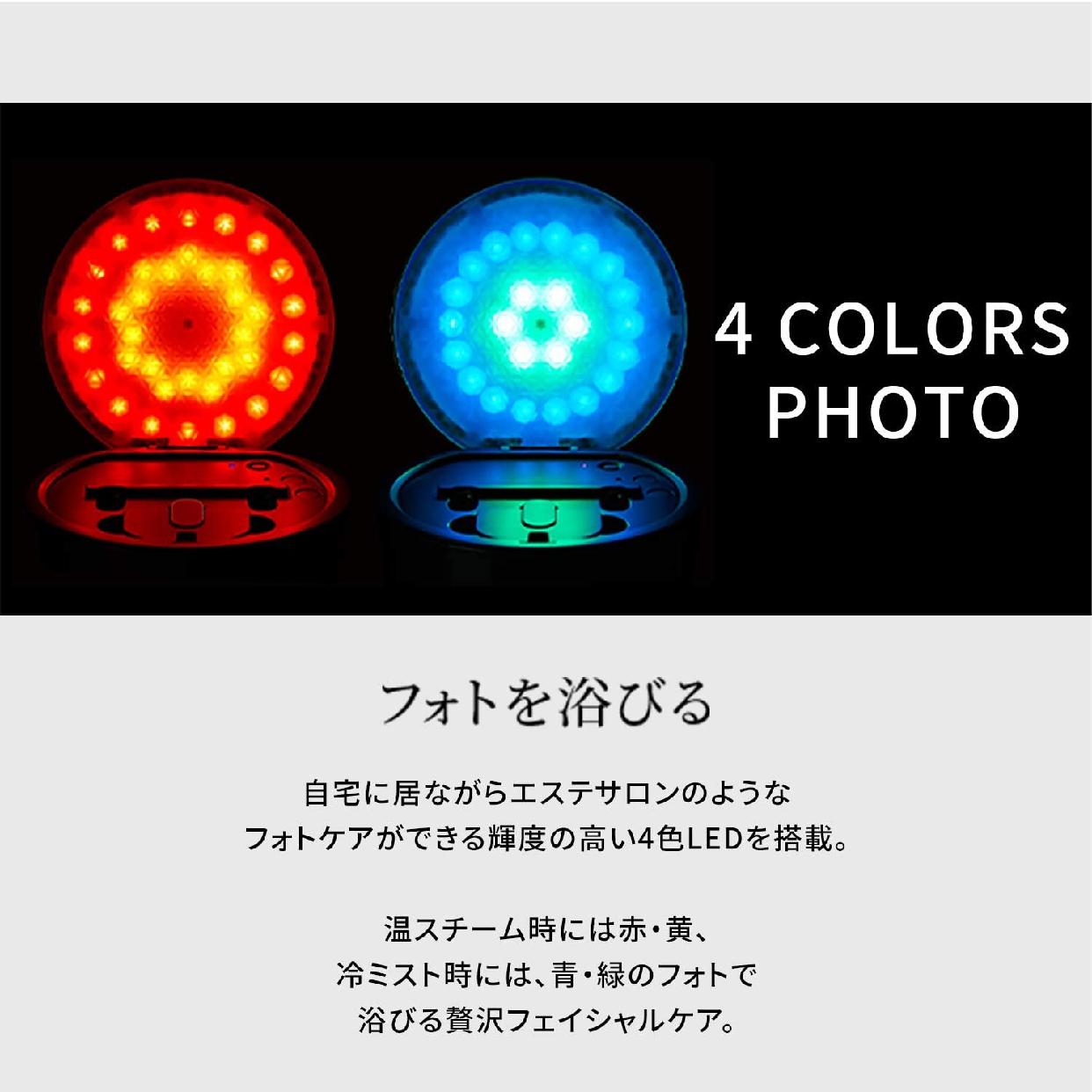 YA-MAN(ヤーマン) フォトスチーマーの商品画像7