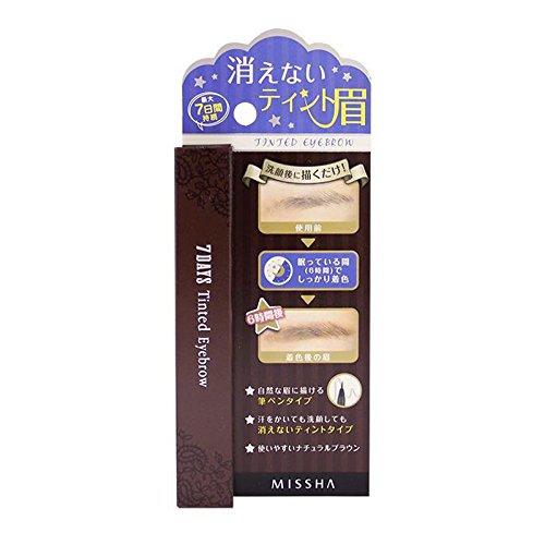 MISSHA(ミシャ)セブンデイズ アイブロウティントの商品画像