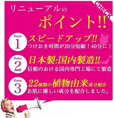 美★革命(ビカクメイ) ましゅまろ素足の商品画像4