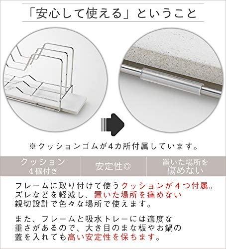 be worth style(ビーワーススタイル) KAWAKI まな板スタンドの商品画像6