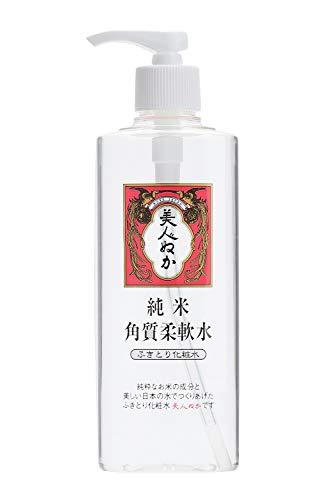 美人ぬか(びじんぬか)純米角質柔軟水の商品画像