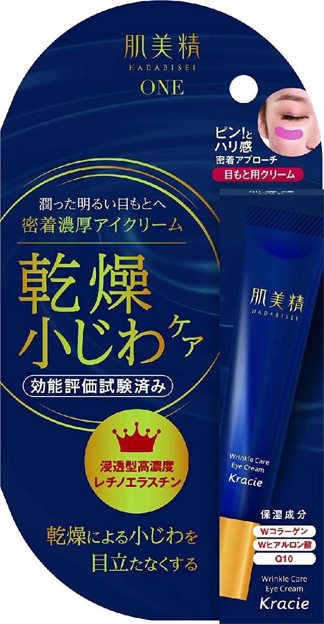 肌美精 ONE(HADABISEI ONE) リンクルケア 密着濃厚アイクリームの商品画像
