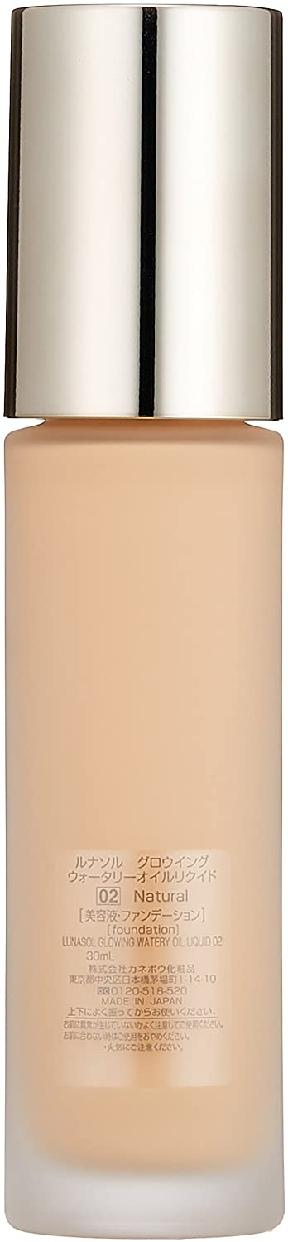 LUNASOL(ルナソル) グロウイングウォータリーオイルリクイドの商品画像4