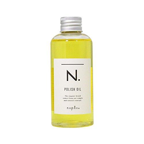 ナプラN. ポリッシュオイルの商品画像2