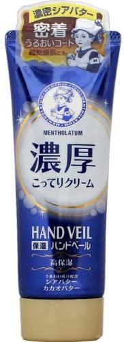 MENTHOLATUM(メンソレータム) ハンドベール 濃厚こってりクリームの商品画像