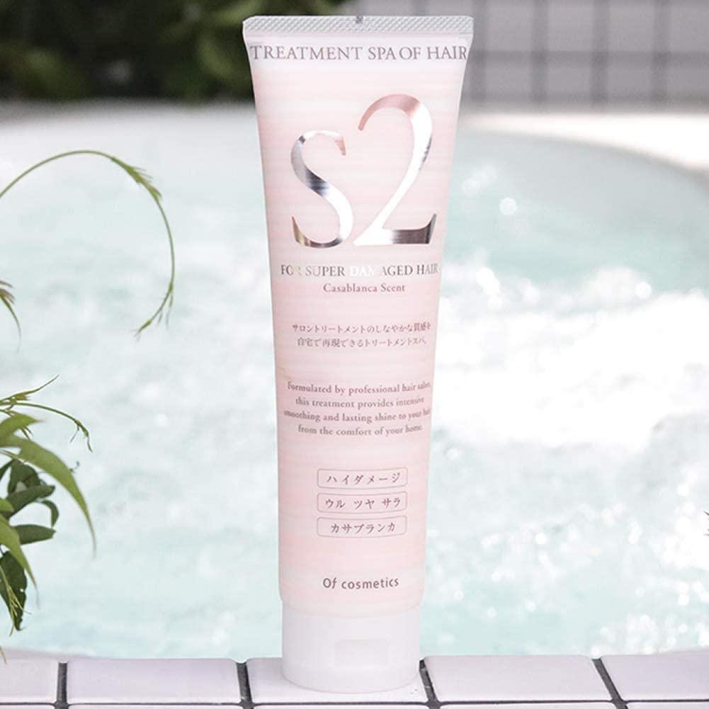 Of cosmetics(オブ・コスメティックス) トリートメントスパオブヘア・S2 スタンダードサイズ(カサブランカの香り)の商品画像5