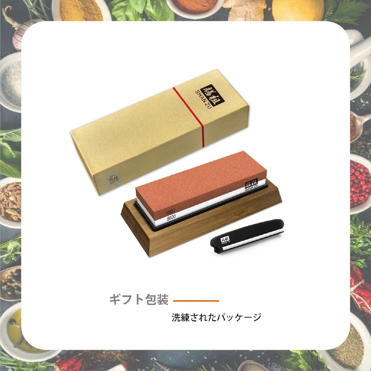 SHAN ZU 両面砥石 #1000/#6000 21.5 x 9.5 x 5.5 cmの商品画像7