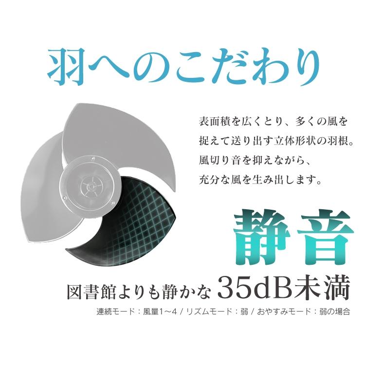 IRIS OHYAMA(アイリスオーヤマ) サーキュレーター扇風機 KSF-DC151Tの商品画像12