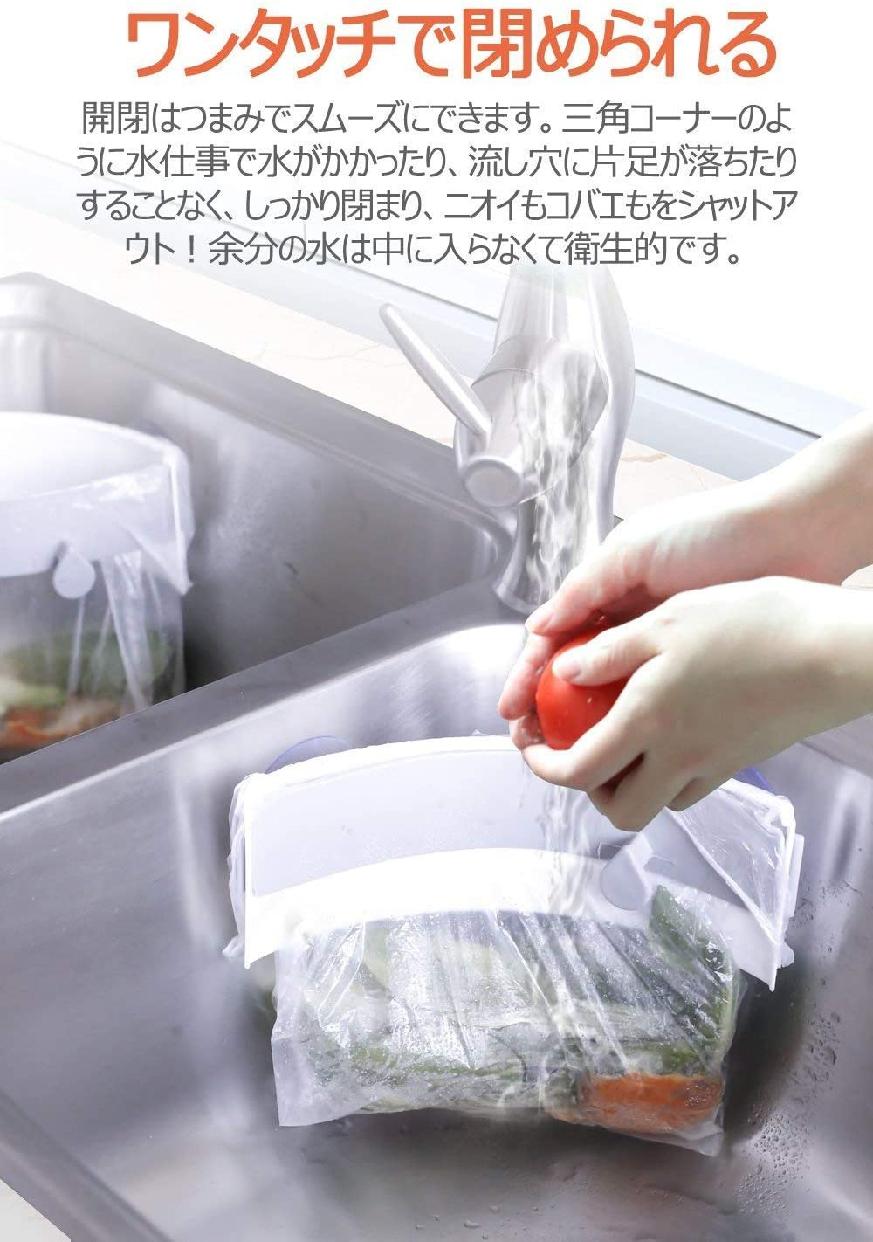 Homekirei(ホームキレイ) 三角コーナー 開閉可能生ゴミ袋ホルダーの商品画像3
