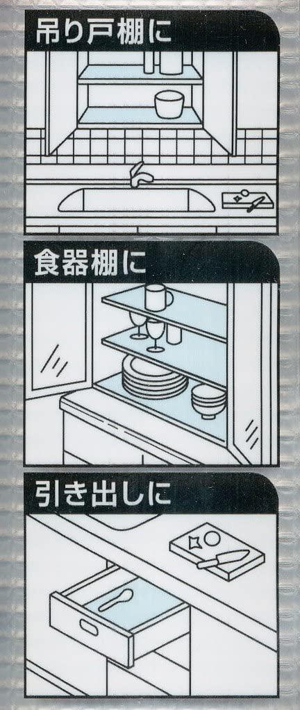 waise(ワイズ) ゴキヨケ+ システムキッチンの汚れを防ぐシートの商品画像5