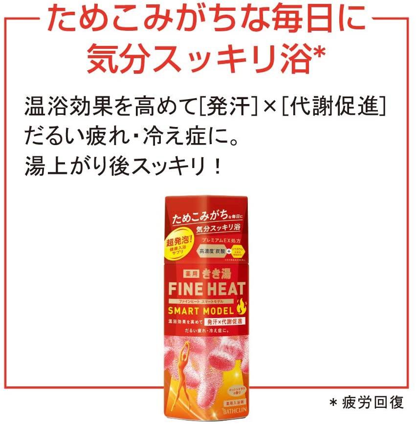 BATHCLIN(バスクリン) きき湯ファインヒート炭酸入浴剤の商品画像3