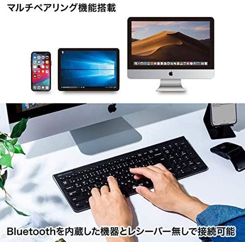 SANWA SUPPLY(サンワサプライ) Bluetoothスリムキーボード SKB-BT31BKの商品画像4