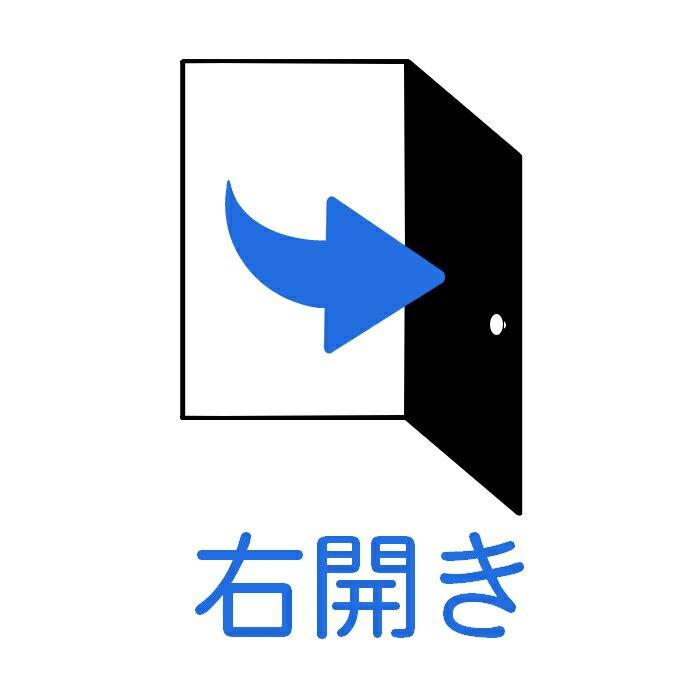 日立(ひたち)片開き5ドア HWSタイプ R-HWS47Kの商品画像3