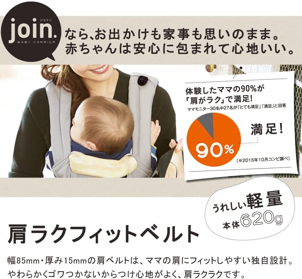 Combi(コンビ) ジョイン EL-Eの商品画像4