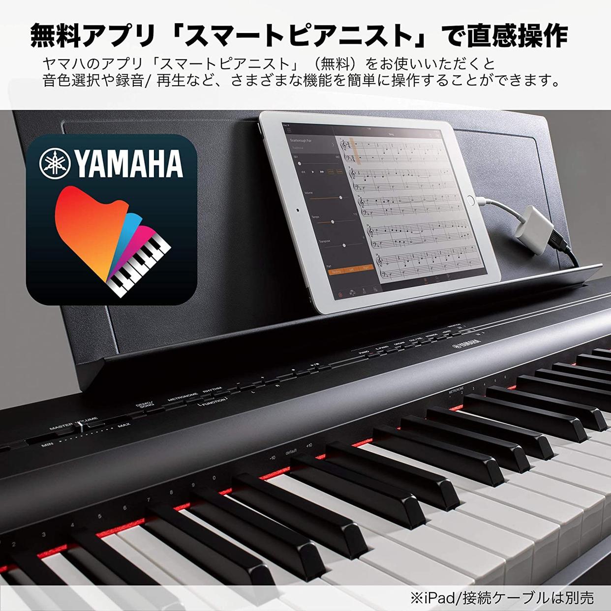 YAMAHA(ヤマハ) P-125の商品画像5